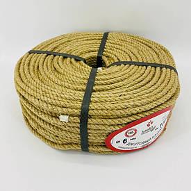 Веревка джутовая витая декоративная 6 мм 100 м