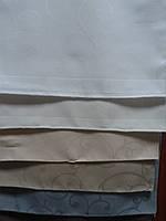 Ткань римских штор Бриония