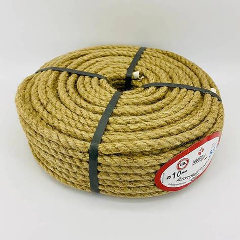 Веревка джутовая витая декоративная 10 мм 50 м, фото 2