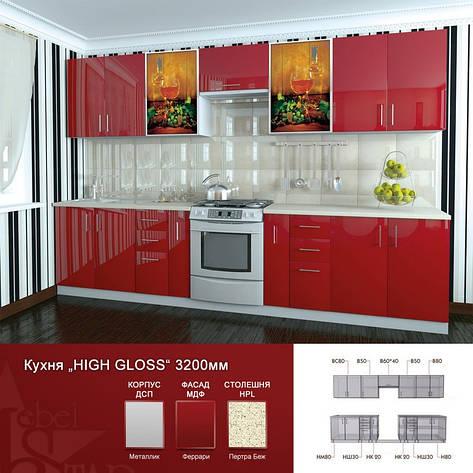 Кухня HIGH GLOSS 3,2 м, фото 2