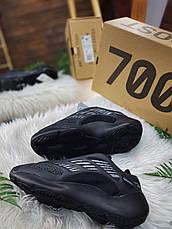 Чоловічі кросівки Adidas Yeezy Boost 700 V3 Alvah H67799, фото 3