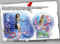Кукла Русалочка на листе +код MSS-EI80187R
