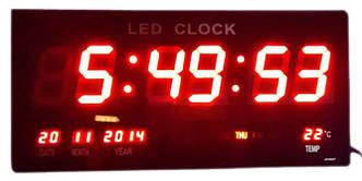 Электронные настольные Часы CW 4622