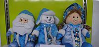 "Новогодний мешочек для конфет ""Дед Мороз"", ""Снегурочка"", ""Снеговик"" 25см,"
