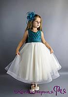 Детское нарядное пышное платье (артикул 2/112)