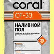 Corol CF-33 пол наливной