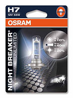 Автолампа H7  галогеновая 55W Osram 64210 Night Breaker Unlimited 01B