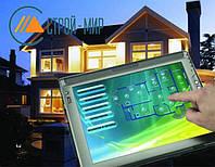 В Киеве построен первый «умный дом».