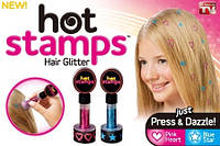 Блестящий штамп, глиттер-тату для волос Hot Stamps Hair Glitter