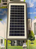 Фонарь уличный на столб UKC 5622 2VPP 90W с пультом на солнечной батарее