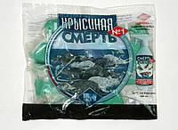 Крысиная смерть №1 200 гр от грызунов(аналог капкан, смерч, щелкунчик, багира)