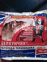 Щелкунчик 120 гр от грызунов(аналог капкан, смерч, щелкунчик, багира)