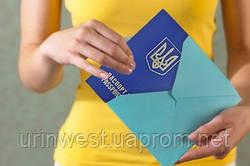 Отримання закордонного паспорту за 7 днів – це реальність!