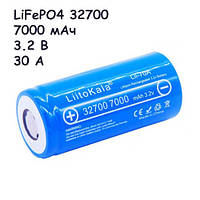 Акумулятор 32700 високотоковий LiFePO4 3.2В 7000мАг 30А Liitokala Lii-70A
