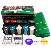 Набір для покеру: карти, 200 фішок, сукно в метал коробці, покерний