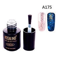 Гель-лак для ногтей маникюра 7мл Rosalind, глиттер светящийся, А175 пион