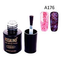 Гель-лак для ногтей маникюра 7мл Rosalind, глиттер светящийся, А176 канна