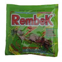 Rembek 125гр гранула(рембек) для борьбы с медведкой (волчком, капустянкой), (антимедведка,боверин)