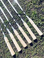 Шампур из нержавейки с деревянной ручкой