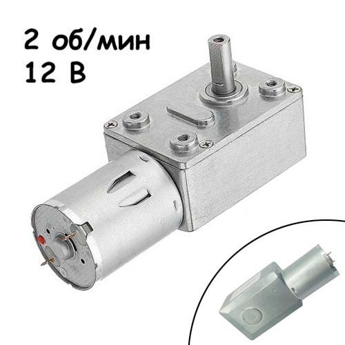 Мотор редуктор червячный JGY-370 2 об/мин 12В