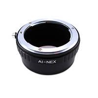 Адаптер перехідник Nikon AI - Sony NEX E, кільце Ulata