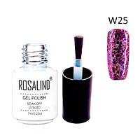 Гель-лак для ногтей маникюра 7мл Rosalind, глиттер, W25 хинакридон