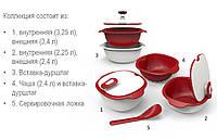 Набор посуды ТермоТап  сервировочная коллекция Tupperware