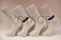 Хлопковые мужские носки МОНТЕКС №19, кеттельный шов, усиленные пятка и носок, фото 1