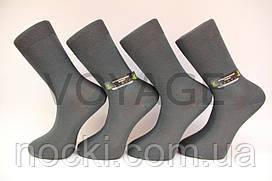 Хлопковые мужские носки МОНТЕКС №19, кеттельный шов, усиленные пятка и носок