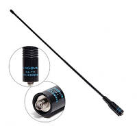 Двухдиапазонная антенна NAGOYA NA-771, 144/430 МГц