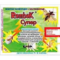 Rembek 150гр(рембек) гранула для борьбы с медведкой (волчком, капустянкой),муравьямы, (аналог антиме