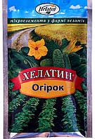 """Эфективне  біодобриво  для  овочів  - """"Хелатин"""" (Огірок)  50мл"""