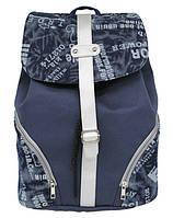 Рюкзак молодіжний міський тканина Рюкзак мішок текстильний чоловічий жіночий Power