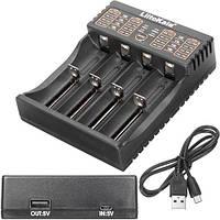 Розумний зарядний пристрій Liitokala Lii-402 Li-ion 18650 Ni-MH, 4 канали