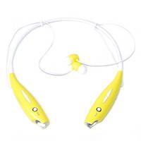 Наушники беспроводные Bluetooth гарнитура HBS-730 с шейным ободом, желтые