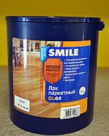 Акрилово-полиуретановый  лак (глянцевый)  для паркета Wood Protect SL 44 Smile (0,7 кг)