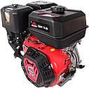 Двигатель бензиновый Vitals Master QBM 15.0k (119630), фото 2