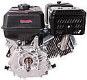 Двигатель бензиновый Vitals Master QBM 15.0k (119630), фото 4