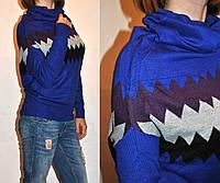 Красивый свитер необычного фасона. Яркая зима