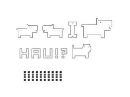 Набор наклеек на фасады HAU Graphic BRW