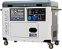 Дизельний генератор Konner&Sohnen KS 9200HDE atsR (EURO V), фото 2