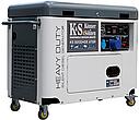 Дизельний генератор Konner&Sohnen KS 9200HDE atsR (EURO V), фото 3