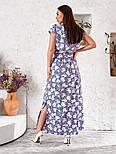 Женское платье в цветочный принт большого размера, фото 5
