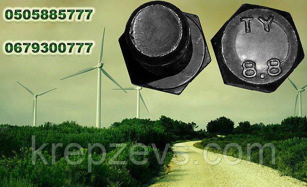 Болт шестигранный М10 класс прочности 5.8, ГОСТ 7798-70, ГОСТ 7805-70, DIN 931, DIN 933 | Фотографии принадлежат  предприятию ЗЕВС®