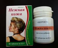 Нежная кожа, таблетки 0,5 г №60