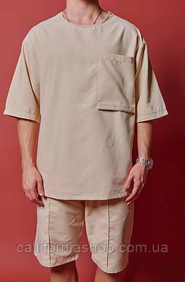 Мужской летний костюм из футболки оверсайз и шорт комплект бежевого цвета турецкий