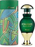 Парфумована вода для жінок Rasasi Romance 45 мл, фото 2