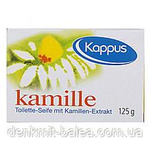 Мыло с экстрактом ромашки Kappus Kamille Extract 125 гр