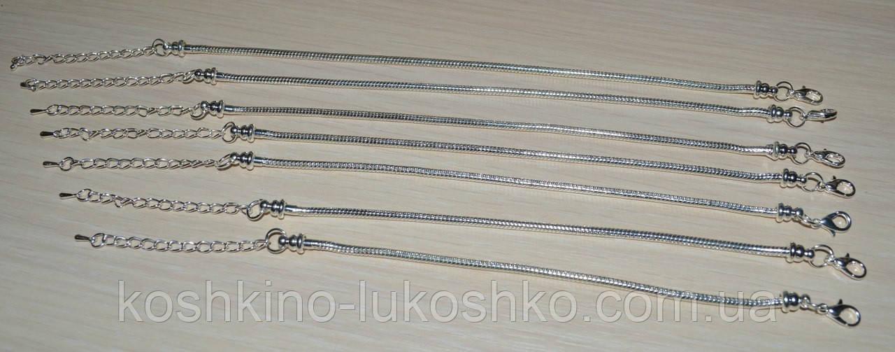Браслеты для бусин  Пандора. метал. 18-23 см.