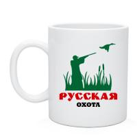 Чашка подарочная принт Русская охота утки